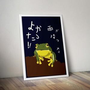 台北樹蛙 PSD MockUp v2