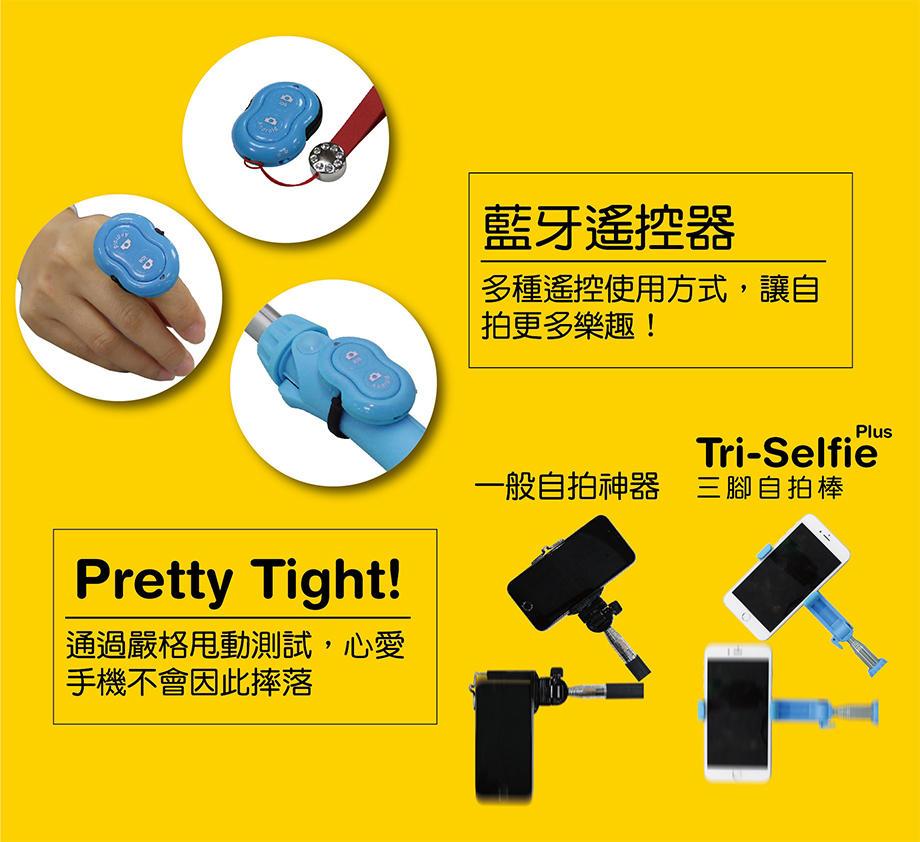 product_description4