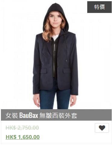 (2) Female Blazer