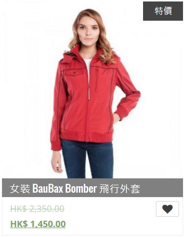 (2) Female Bomber