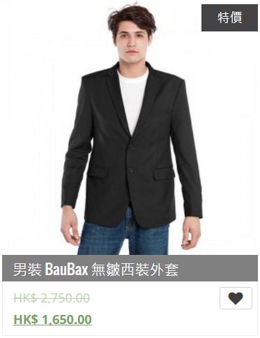 (2) Male Blazer