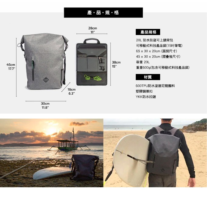 Code-10-Waterproof-Theft-Proof-Tech-Ready-backpacks-05