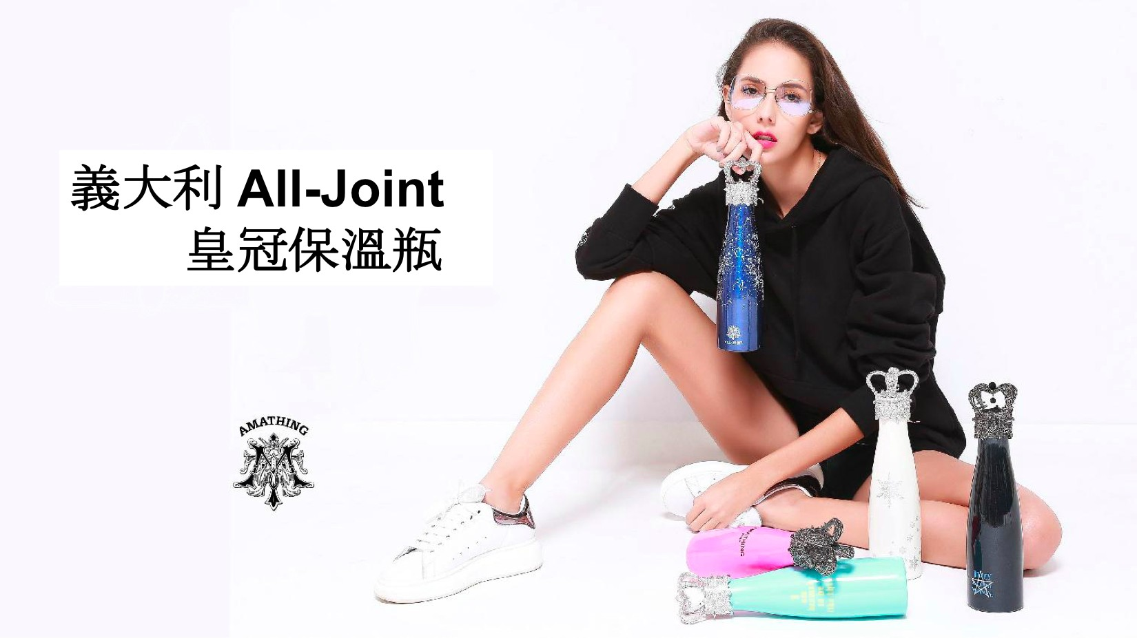 All Joint Bottle - Picture1