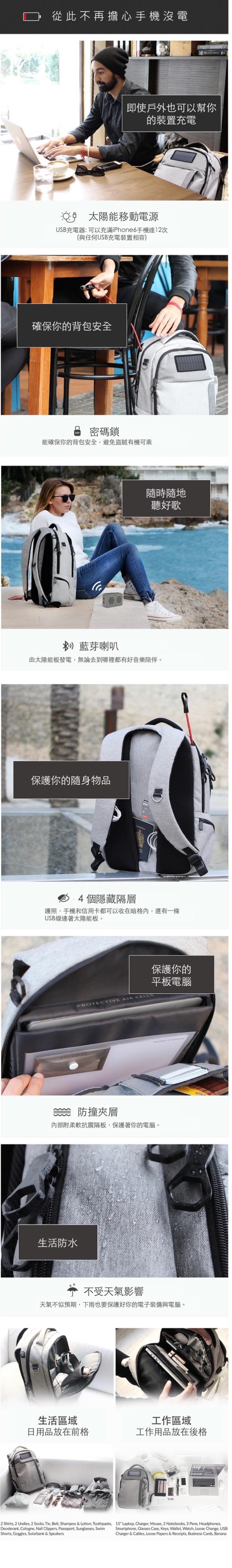 lifepack-1