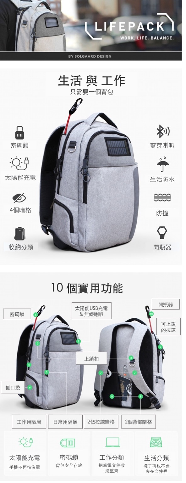 lifepack-2