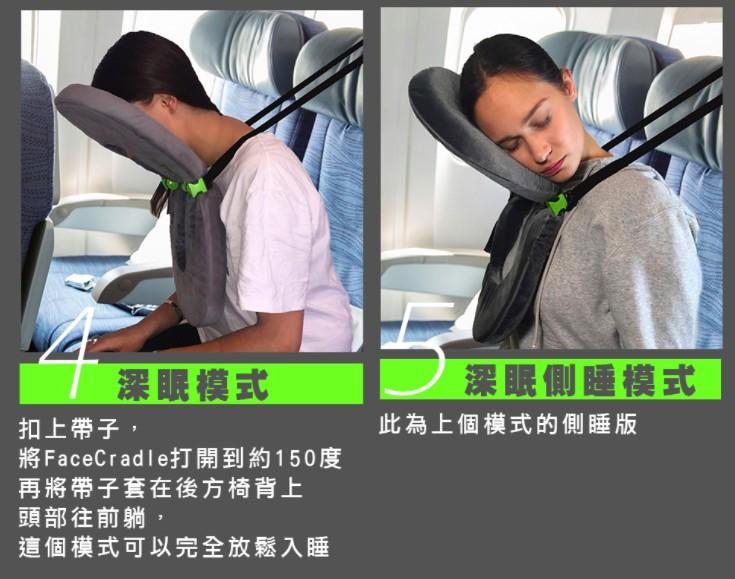 澳洲 FaceCradle 多功能旅行枕 -7