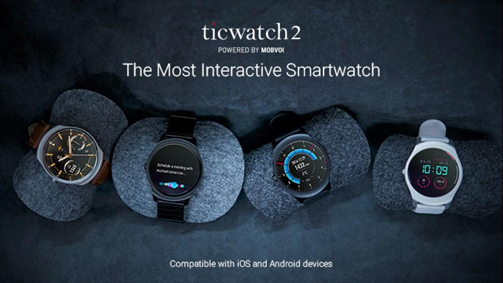 Ticwatch 2 全球CP值最高的智能手錶-Hong Kong