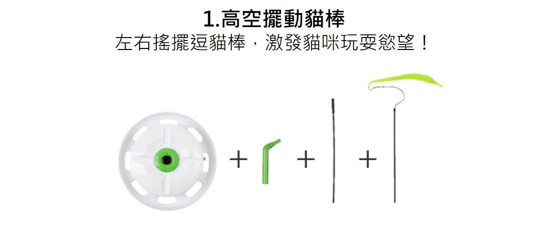 台灣WANTi 六合一互動貓玩具-1