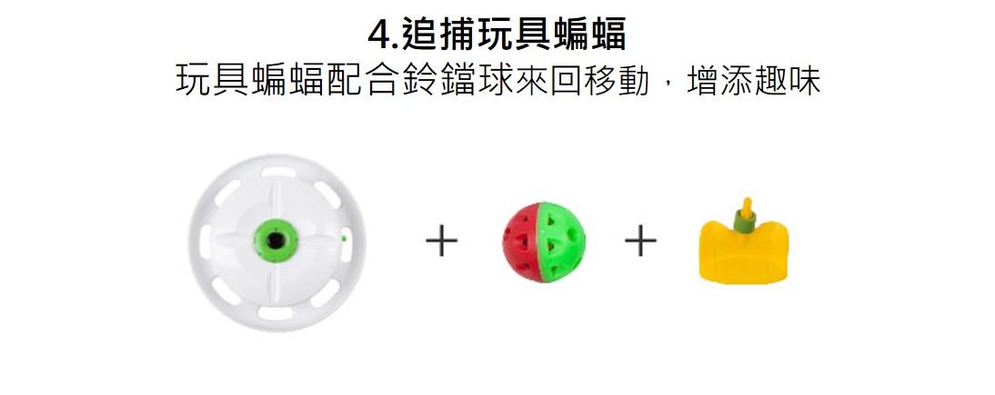 台灣WANTi 六合一互動貓玩具-4