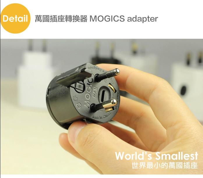 新加坡MOGICS旅用圓形排插 21312