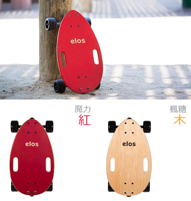 Elos經典都會手工滑板 - 香港台灣10