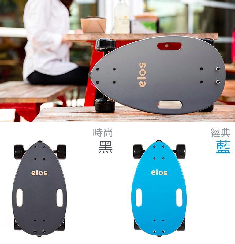 Elos經典都會手工滑板 - 香港台灣11