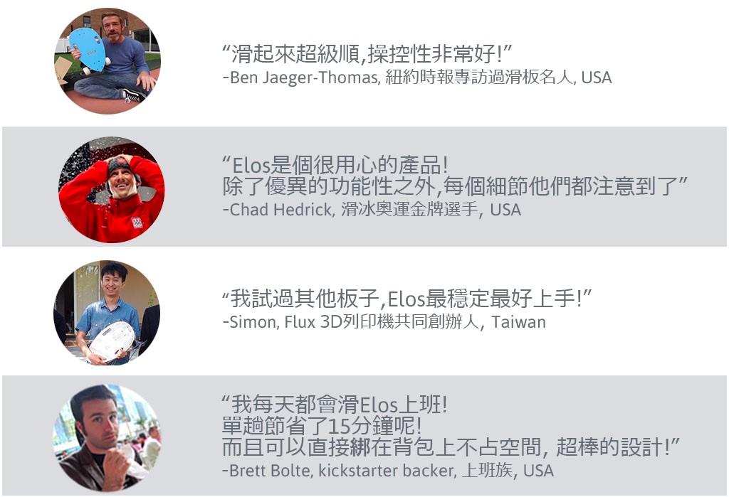 Elos Skateboard 經典都會手工滑板-香港台灣6