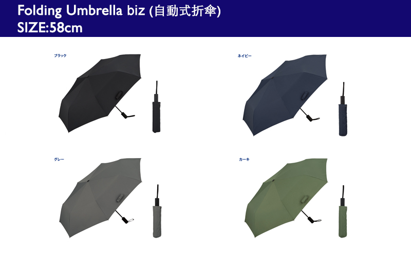Folding-Umbrella biz