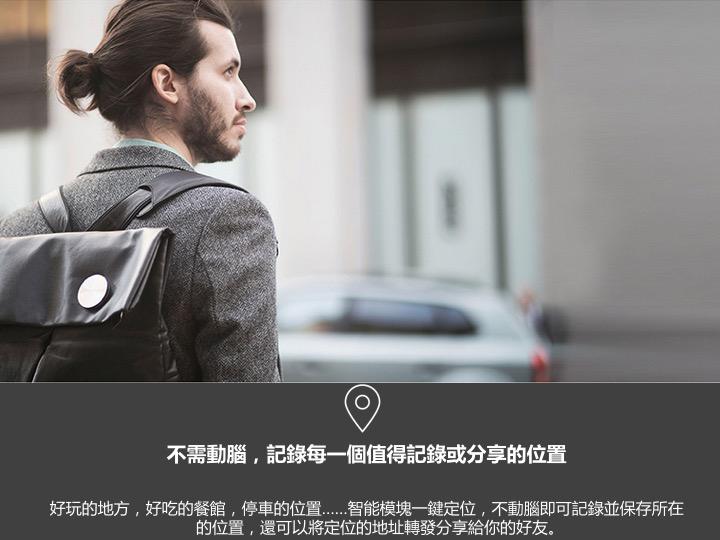 HiSmart 兩用智能背包-1