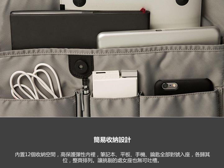 HiSmart 兩用智能背包-7