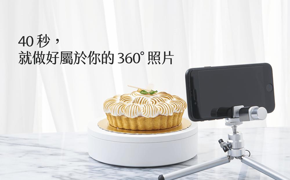台灣 Asta 360度環物攝影台-12