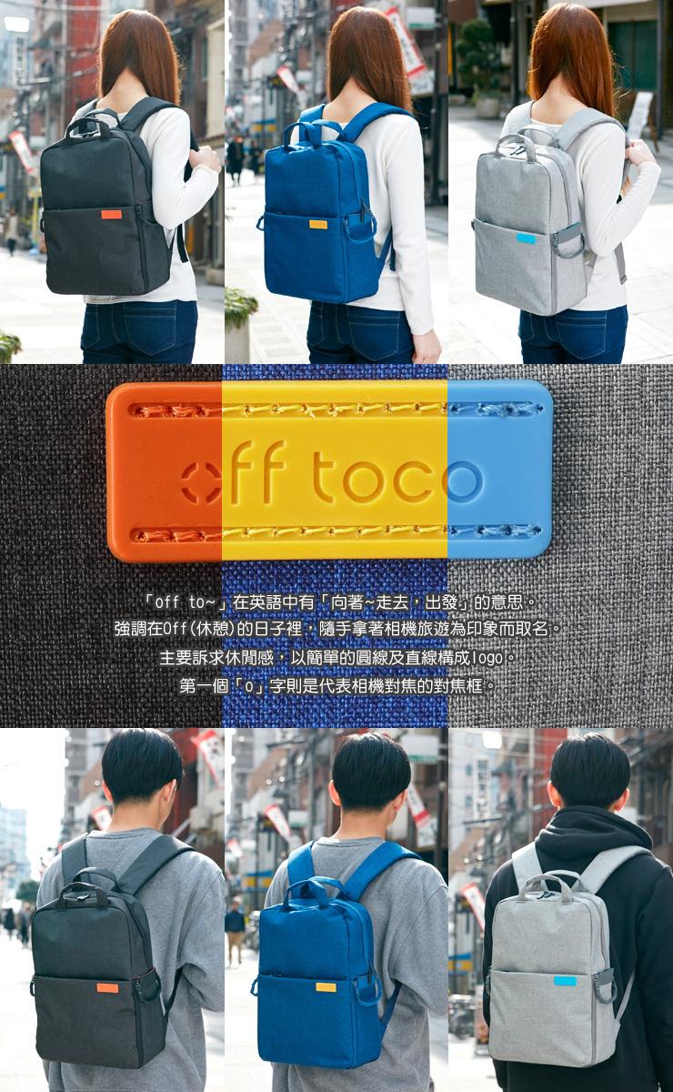 Elecom Off Toco_02