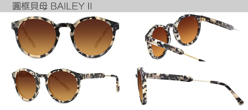 bailey-iioystershell