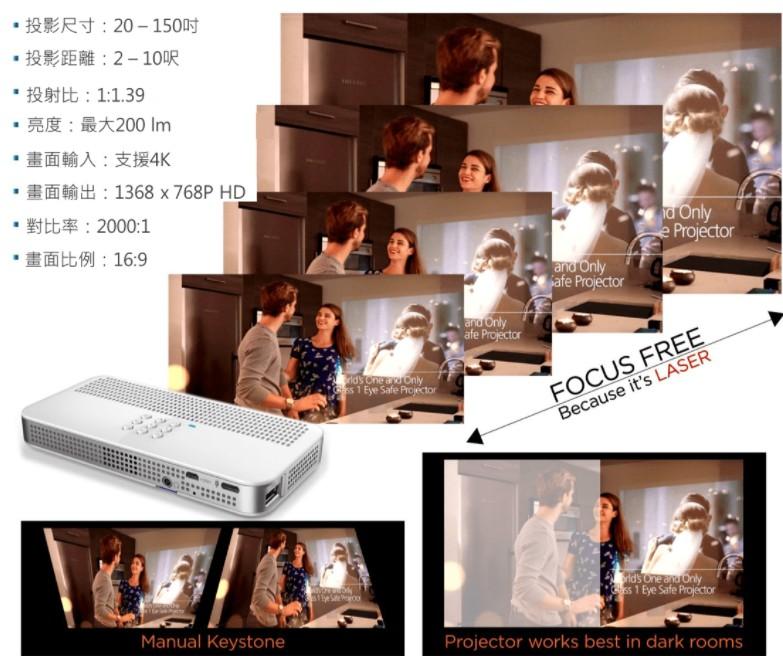 韓國 Laser Beam Pro 迷你高清投影器 - 15