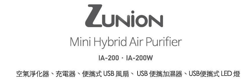 韓國 Zunion 隨行空氣清新機2 2