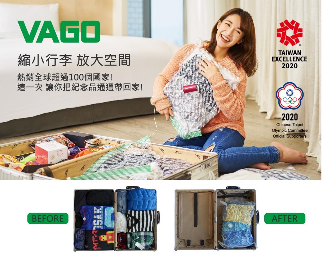 VAGO-奧運-1100x88211