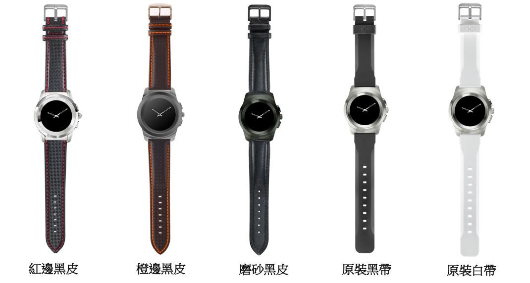 瑞士 ZeTime 指針智能手錶 香港 台灣 顏色 12