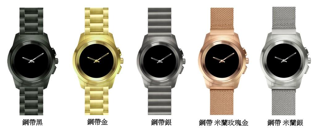 瑞士 ZeTime 指針智能手錶 香港 台灣 顏色