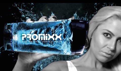 美國 PROMiXX 2.0 旋風混合瓶104