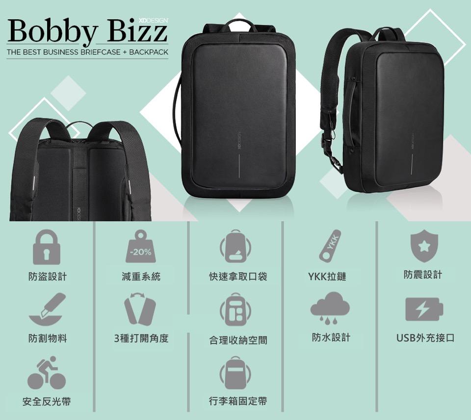 荷蘭 Bobby Bizz 升級版防盜公事背包1