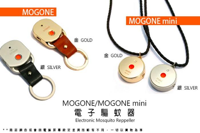 韓國MOGONE電子驅蚊器16