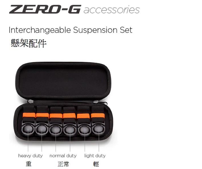 Zero-G Backpack 首款防水減重背包114