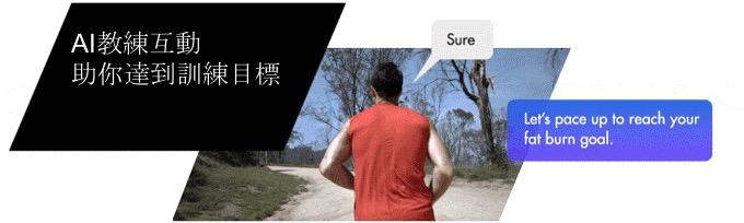 以色列Vi全球首個真 。AI智能耳機6