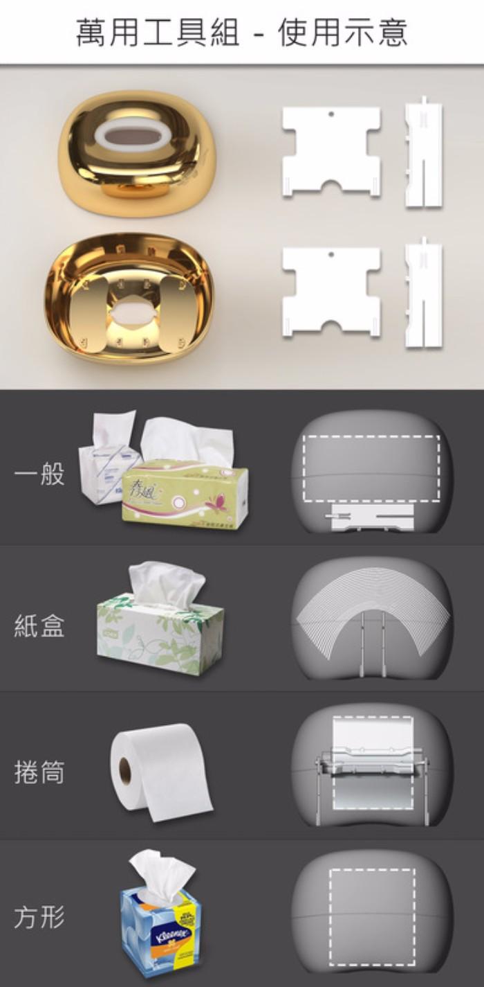 台灣Mirro觸碰式感應面紙燈8