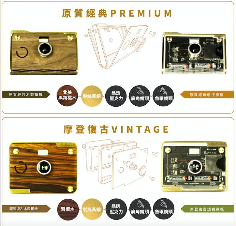 CROZ數碼LOMO相機37