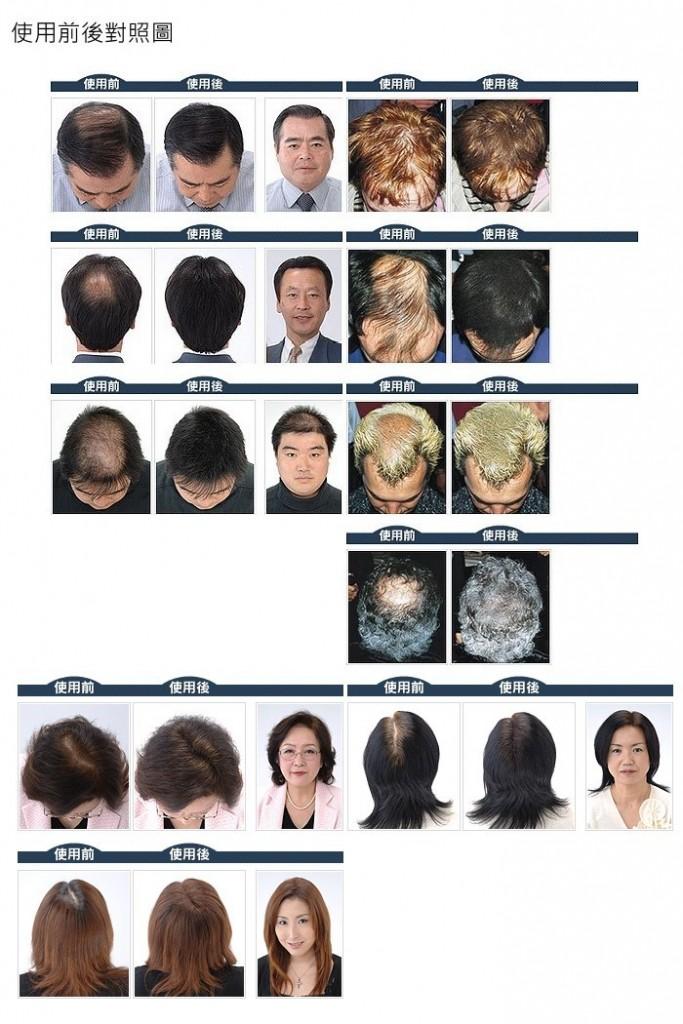 日本 Super Million Hair 天然纖維髮絲5