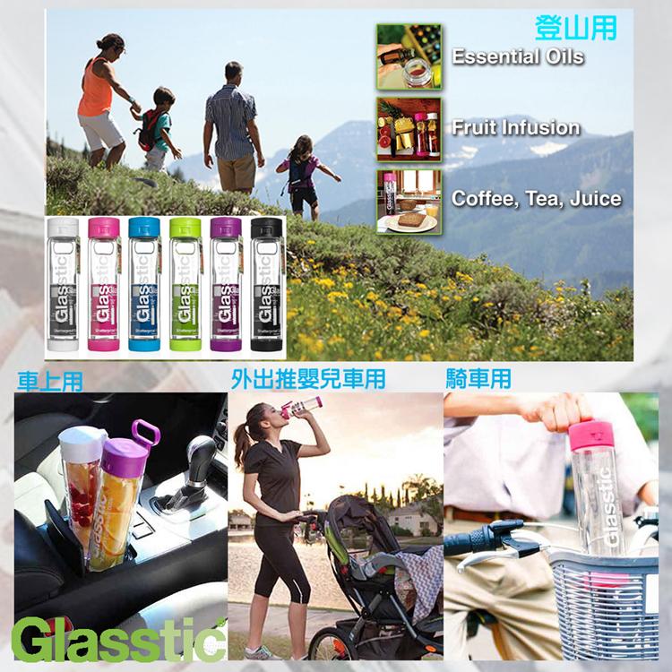 美國 Glasstic 安全防護玻璃運動水瓶27
