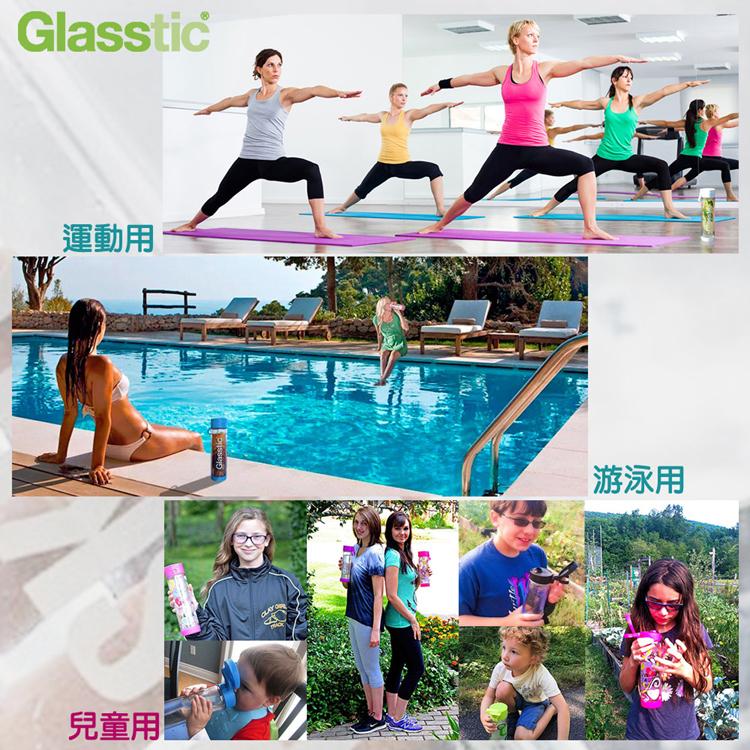 美國 Glasstic 安全防護玻璃運動水瓶28