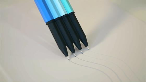 英國 Magnetips 磁力筆7
