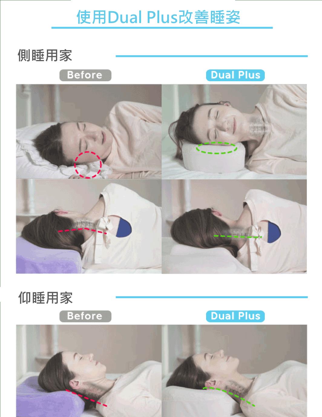 韓國 Dual Plus 護頸枕頭10-min