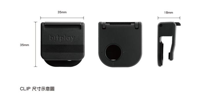 Bitplay 便攜iPhone鏡頭扣11