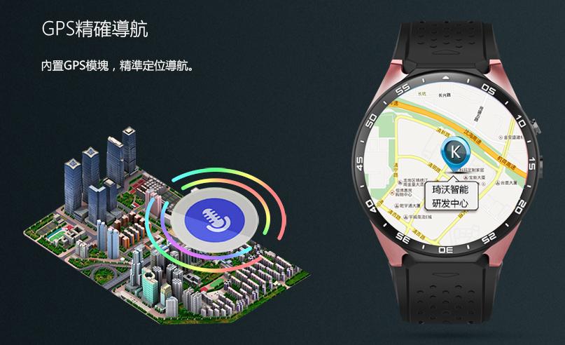 King Wear 史上功能最強 智能手錶4