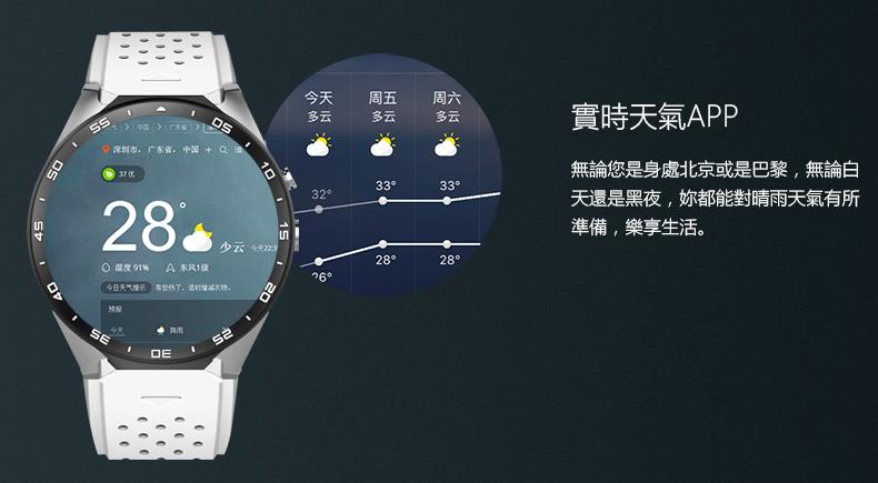 King Wear 史上功能最強 智能手錶9