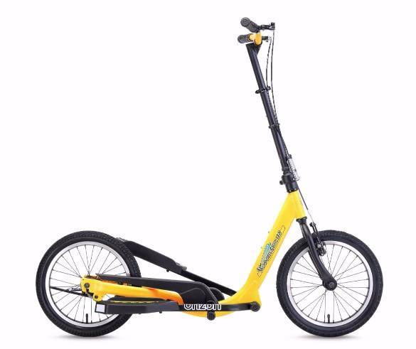W16-yellow-1Stepwing 健身單車