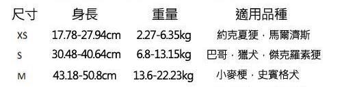 size_chart_f2ff0e4c-0e3e-44f9-8e2a-035207e13fe2 2