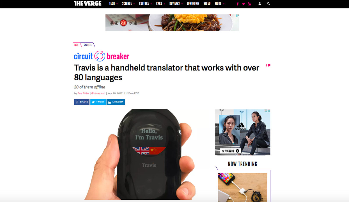travis02