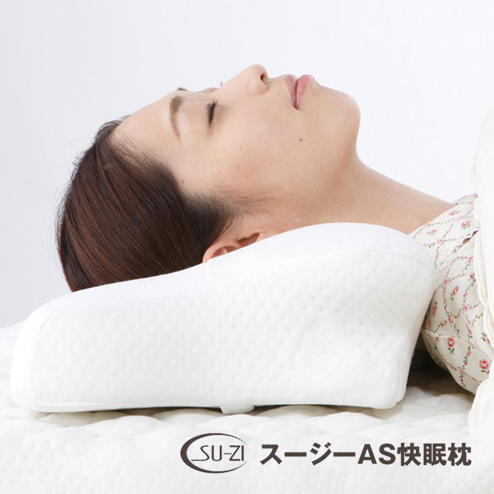 日本 AS 止鼻鼾 秒速入眠枕9