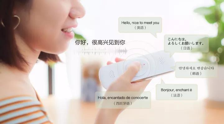 6364229952032235947278508iFLYTEK 真正對話0.1秒翻譯機