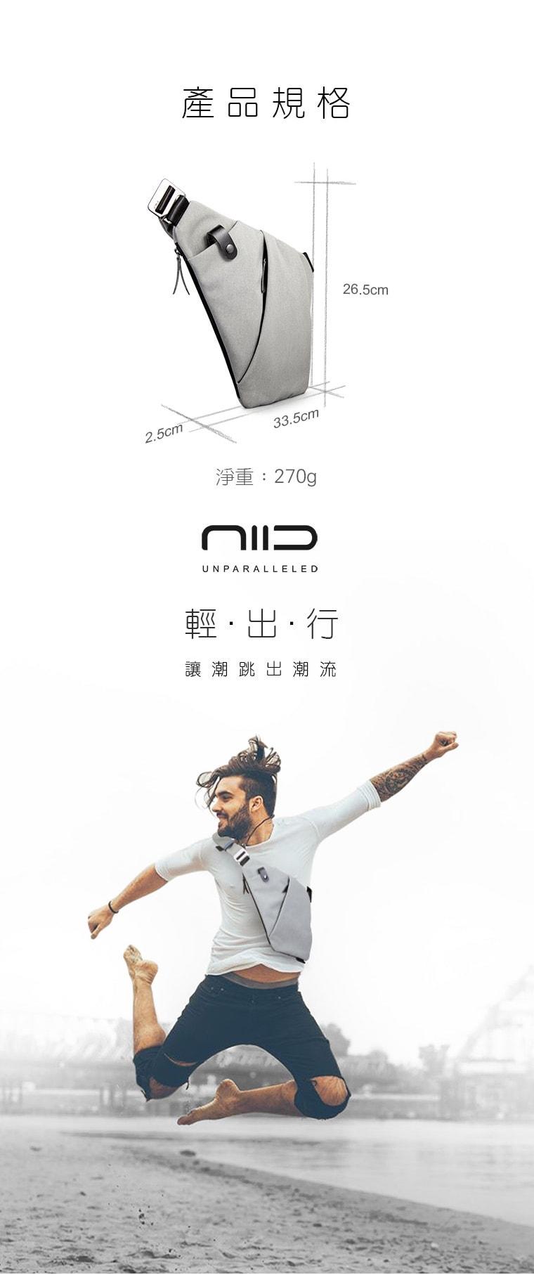 FINO2-present (1) copy