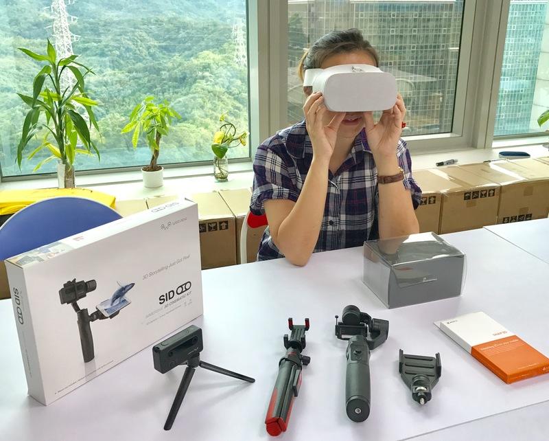 SID 全球第一部3D智能相機38